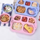兒童餐具 小麥秸稈兒童餐具套裝分格餐盤卡通幼兒園寶寶碗勺叉杯【免運】