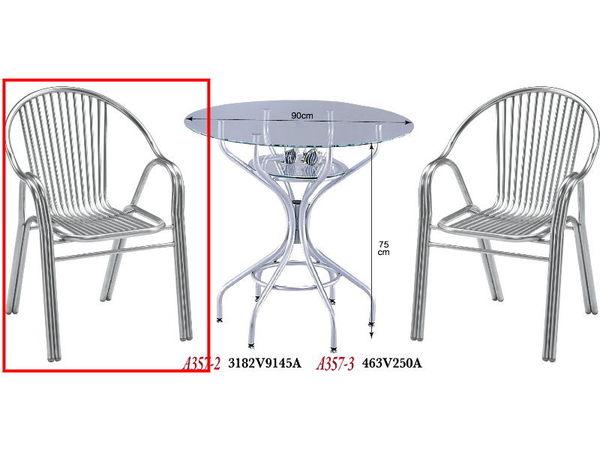 休閒桌椅 FB-374-6 不鏽鋼圓形有扶造型椅【大眾家居舘】