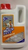 【威猛先生 愛地潔 磨石樂1500cc】074111石質地板清潔亮光劑【八八八】e網購