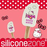【Siliconezone】施理康Hello Kitty奶油刮刀-白