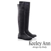 ★2018秋冬★Keeley Ann完美顯受~拼接側拉鍊膝上長靴(灰色) -Ann系列