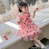網紗連身裙女寶寶夏裝雪紡連身裙2020新款女童公主裙薄款兒童小女孩網紗裙子 小天使