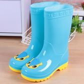 兒童雨鞋男童寶寶雨靴女童水鞋防滑卡通中筒中童加絨保暖學生水靴【618好康又一發】