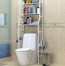 浴室置物架 衛生間浴室置物架落地壁掛廁所洗澡洗手間臉盆架TW【快速出貨八折搶購】