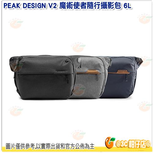 PEAK DESIGN V2 魔術使者隨行攝影包 6L 公司貨 象牙灰 沈穩黑 午夜藍 相機包 腰包