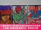 二手書博民逛書店GREY罕見〈少年キャプテンコミックス〉全3巻Y479343 たがみよしひさ 德間書店
