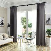 遮陽窗簾成品簡約現代全遮光布臥室客廳清新棉麻北歐百搭擋光防曬【優惠兩天】