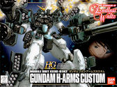 鋼彈模型 HG 1/144 無盡的華爾滋 重武裝鋼彈 TOYeGO 玩具e哥