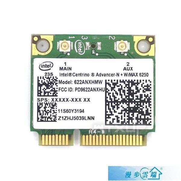 無線網卡 Y460 T410 X201 V470 X230 Z370 Z470 G470聯想筆記本5G無線網卡 漫步雲端
