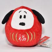 SNOOPY 大款 史努比 福 不倒翁 16cm玩偶 日本限定正版商品