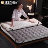 加厚床墊軟墊床褥1.5m床1.8米雙人家用褥子學生宿舍海綿1.2米墊被  ATF  魔法鞋櫃