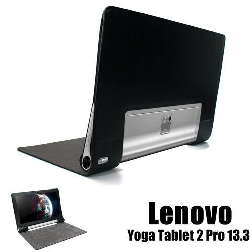 ◆免運費加贈電容筆◆聯想 Lenovo Yoga Tablet 2 Pro 13.3吋 頂級專用平板電腦皮套 保護套