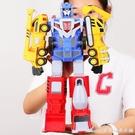 拼裝玩具五合一變形合體機器人小汽車益智百變金剛男孩玩具車變身組 快速出貨