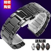 黑白陶瓷手錶帶華為watch2錶帶智能替換腕帶代用watch1/PRO/GT男