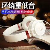 oppo 蘋果耳機頭戴式女生可愛潮韓版線控游戲k歌帶麥手機電腦通用 艾尚旗艦店