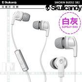 《飛翔3C》Skullcandy 骷顱糖 SMOKIN BUDS2 SB2 耳塞式耳機 白灰 S2PGJY-560
