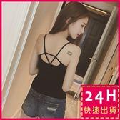 梨卡 - 莫代爾性感露背背心 [ 百搭款 ] 性感吊帶小可愛上衣/黑色白色 D377