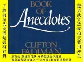二手書博民逛書店The罕見Little, Brown Book Of AnecdotesY364682 Clifton Fad
