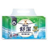 舒潔濕式衛生紙家庭包40抽*3包【愛買】