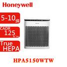 【Honeywell】5-10坪 InSightTM 空氣清淨機 HPA5150WTW