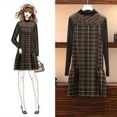 休閒洋裝連身裙XL-5XL中大尺碼秋裝新款大碼女裝胖mm拼接連衣裙R032-2736