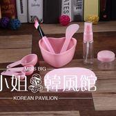 DIY面膜化妝工具9件套面膜碗棒面膜刷洗臉撲噴瓶泡瓶計量勺套裝-大小姐韓風館