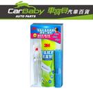 【車寶貝推薦】3M 冷氣抗菌清潔劑-超值...