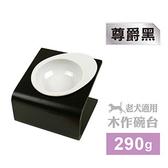 【SofyDOG】日本IDOG&ICAT 木作食碗台-尊爵黑