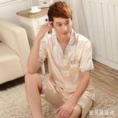 男士冰絲睡衣 夏季短袖薄款仿真絲睡衣夏天休閒家居服套裝 BT5004『寶貝兒童裝』