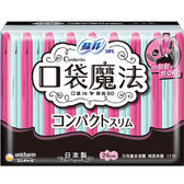 蘇菲口袋魔法衛生棉無香24cm17片【愛買】