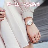手錶防水時尚潮流韓版簡約休閒大氣學生 奈斯女裝
