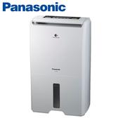 Panasonic國際牌11公升/日除濕機F-Y22EN