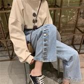 秋季新款韓版高腰寬鬆闊腿褲顯瘦泫雅牛仔褲直筒褲子女 花樣年華