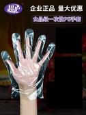 一次性手套塑料透明食品加厚餐飲薄膜抽取式1000只裝pvc手膜100只 BASIC HOME