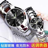 韓版簡約時尚手錶女士學生手錶男士女錶情侶防水超薄男錶石英腕錶