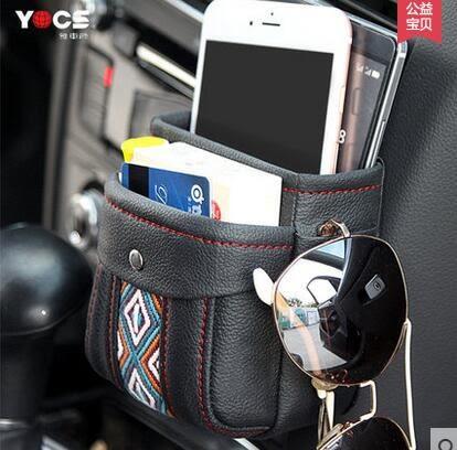 yocs多功能汽車內用收納手機掛袋車載雜物置物箱擺件創意裝飾用品