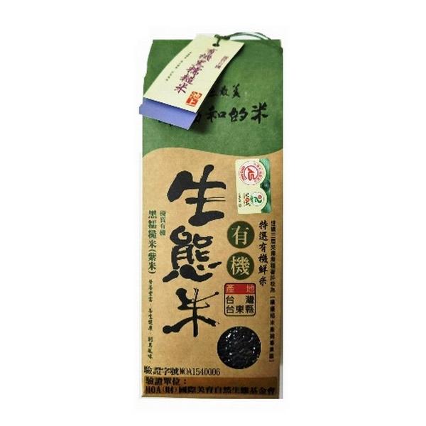 【池上-陳協和】有機黑糯糙米(紫米)1.5公斤