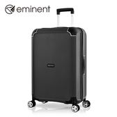 【EMINENT萬國】雷蒙德系列-極簡風格設計超輕量PP材質旅行箱 行李箱-24吋