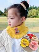 寶寶圍巾冬季保暖防風脖套毛絨針織保暖兒童套脖可愛男童女童圍脖