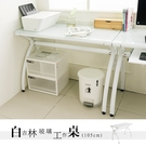 辦公桌/會議桌/書桌 白吉林8mm強化玻璃電腦桌【無鍵盤架】 dayneeds