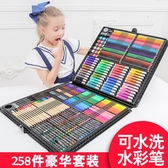 水彩筆無毒可水洗兒童畫筆套裝蠟筆繪畫工具【雲木雜貨】
