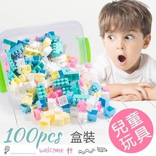 兒童拼插DIY大顆粒積木 早教益智玩具 100pcs盒裝
