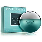 BVLGARI 寶格麗 活力海洋能量男性淡香水 100ml ★Vivo薇朵
