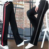 墜感寬管褲女春秋款直筒高腰寬鬆休閒運動長褲 茱莉亞
