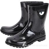 Chiara Ferragni Rainboot 眨眼圖騰低筒雨靴(亮片黑) 1840119-01