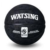 【618好康又一發】籃球耐磨防滑牛皮真皮手感