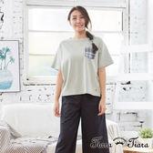 【Tiara Tiara】百貨同步aw 格紋口袋長短版短袖棉T(綠/卡其)