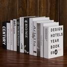 假書擺件 簡約現代北歐風格假書仿真書裝飾品道具擺設模型創意客廳書櫃擺件