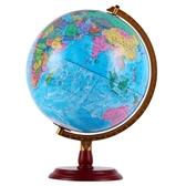 北斗世界地球儀10cm大號32cm臺燈學生用中學生教學版高清中英文初