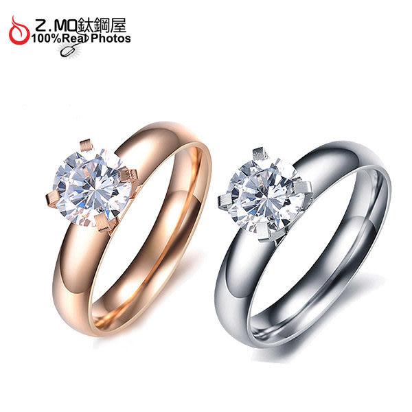 [Z-MO鈦鋼屋]華麗造型鈦鋼戒指/閃亮大水鑽兩色/韓國同步流行單件價【BKS354】